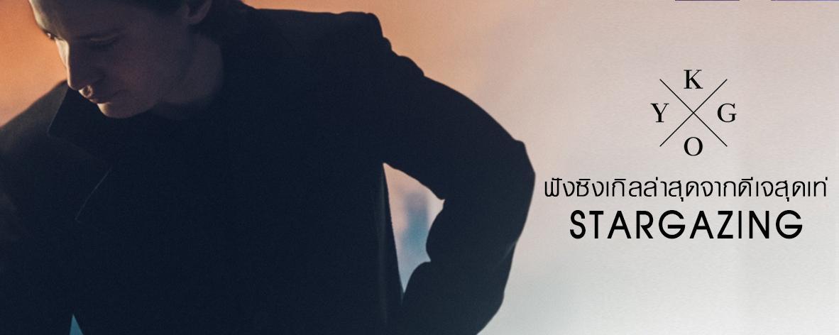 Single : Stargazing - Kygo