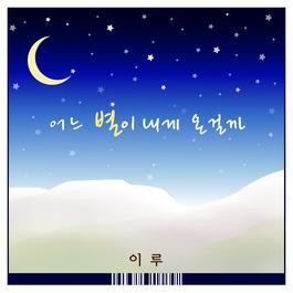 ฟังเพลงอัลบั้ม I Love My Mom OST Part.4