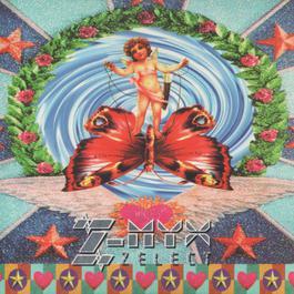 อัลบั้ม Z-MYX ZELECT