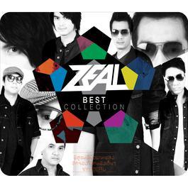 เพลง Zeal