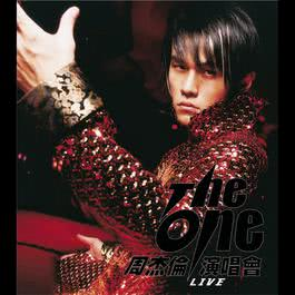 2002 The One Live In Concert 2008 Jay Chou