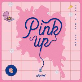อัลบั้ม Pink Up