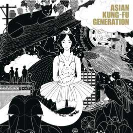 Fanclub 2017 Asian Kung-Fu Generation
