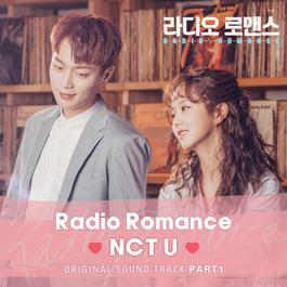 ฟังเพลงอัลบั้ม RADIO ROMANCE OST Part.1