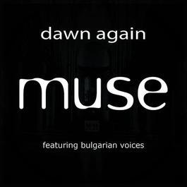 ฟังเพลงอัลบั้ม Dawn Again
