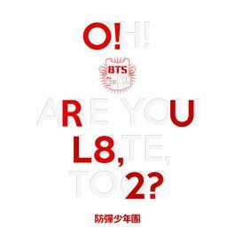 อัลบั้ม O!rul8,2?