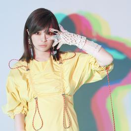 ฟังเพลงอัลบั้ม Kimi No Mikata