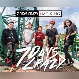 ฟังเพลงอัลบั้ม แทงหลัง (ft. MC KING)