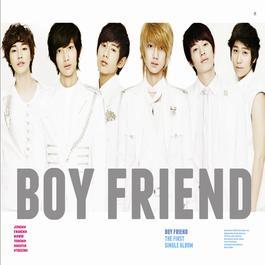 เพลง Boyfriend