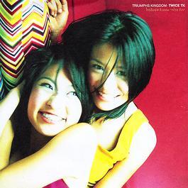 ฟังเพลงอัลบั้ม Twice TK