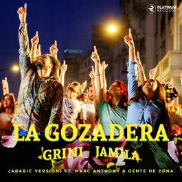 ฟังเพลงอัลบั้ม La Gozadera (feat. Marc Anthony & Gente de Zona) [Arabic Version]