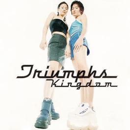 ฟังเพลงอัลบั้ม Triumphs Kingdom