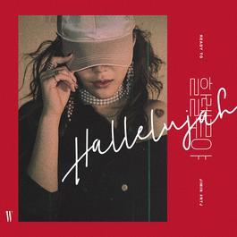 ฟังเพลงอัลบั้ม Hallelujah