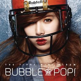 ฟังเพลงอัลบั้ม Bubble Pop!