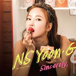 เพลง NS Yoon-G