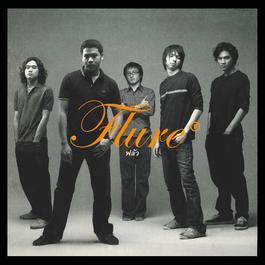 ฟังเพลงอัลบั้ม Flure