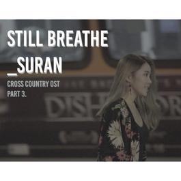 อัลบั้ม Cross Country OST Part.3