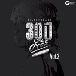 ฟังเพลงอัลบั้ม 30 ปี คำภีร์ Vol.2 (Remastered)