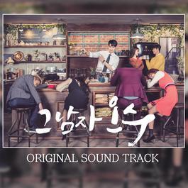 ฟังเพลงอัลบั้ม Evergreen (Original Television Soundtrack)