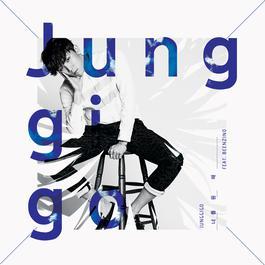 เพลง Junggigo