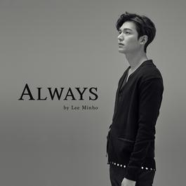 อัลบั้ม Always