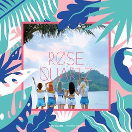อัลบั้ม Realize (Thai Version)