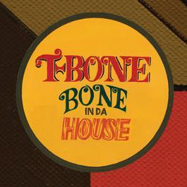 ฟังเพลงอัลบั้ม Bone In Da House