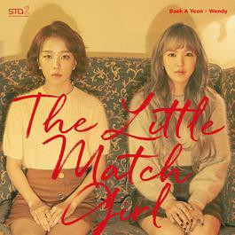 อัลบั้ม The Little Match Girl