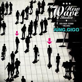 อัลบั้ม New Wave Studio (Vol.2)