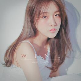 ฟังเพลงอัลบั้ม WINE