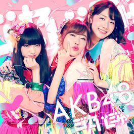 ฟังเพลงอัลบั้ม ja-ba-ja (Type B)