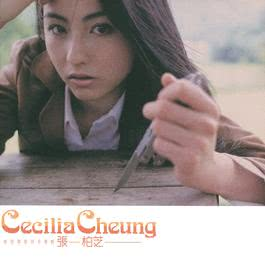 Cecilia Cheung 2012 张柏芝