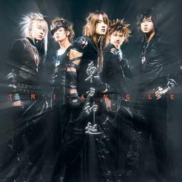 TRI-ANGLE - 1st Album 2004 TVXQ