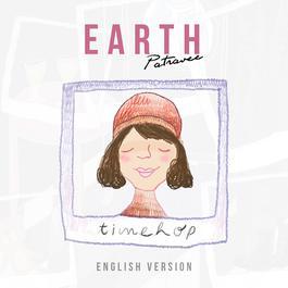 ฟังเพลงอัลบั้ม Timehop(English Version) -  Single