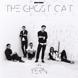 อัลบั้ม เพ้อ (Yern)