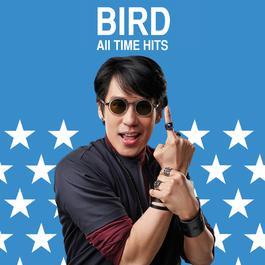 อัลบั้ม BIRD ALL TIME HITS