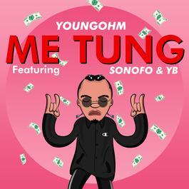 ฟังเพลงอัลบั้ม มีตังค์ (feat. Sonofo & Young Bong)