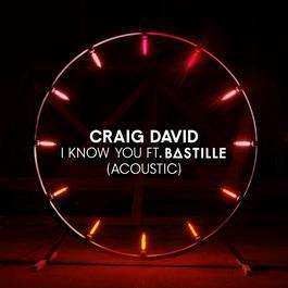 ฟังเพลงอัลบั้ม I Know You (Acoustic)