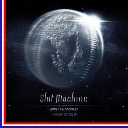 ฟังเพลงอัลบั้ม Spin The World Thailand Edition EP