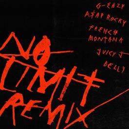 ฟังเพลงอัลบั้ม No Limit REMIX