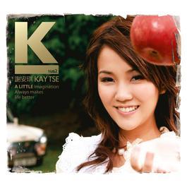 Ksus2 2006 谢安琪