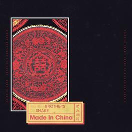 ฟังเพลงอัลบั้ม Made In China