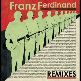 ฟังเพลงอัลบั้ม Remixes