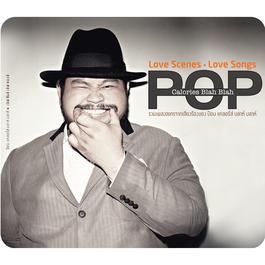 อัลบั้ม Love Scenes Love Songs  POP Calories Blah Blah