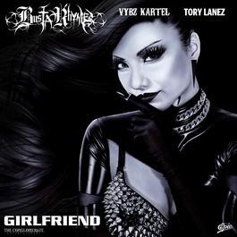 ฟังเพลงอัลบั้ม Girlfriend