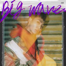 อัลบั้ม Big wave