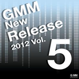 อัลบั้ม GMM New Release 2012 Vol.5