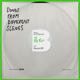 ฟังเพลงอัลบั้ม ชัยชนะ (feat. Room 39)