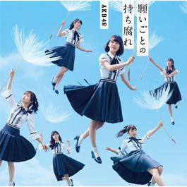 ฟังเพลงอัลบั้ม NegaigotonoMochigusare (Type-A)
