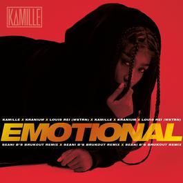 ฟังเพลงอัลบั้ม Emotional